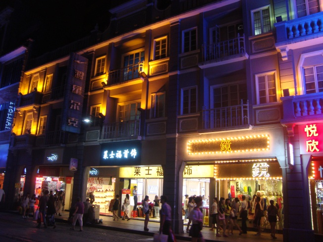 Mixture of Chinese and European architecture at Shangxiajiu Shopping Street.
