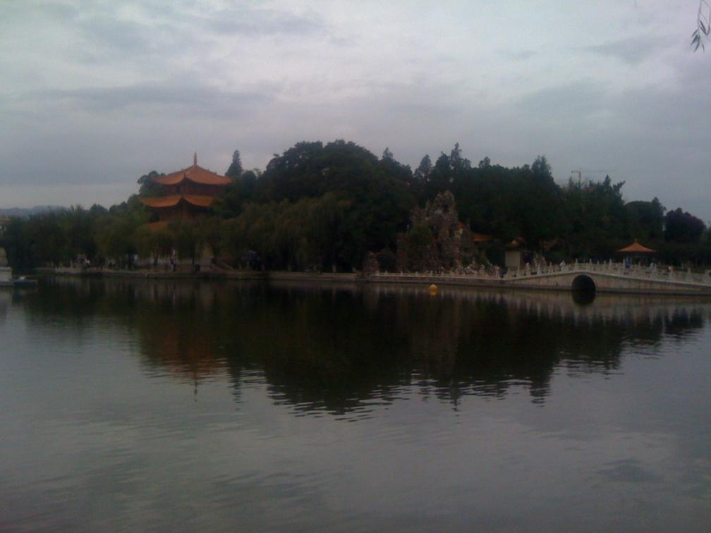 Daguan Park