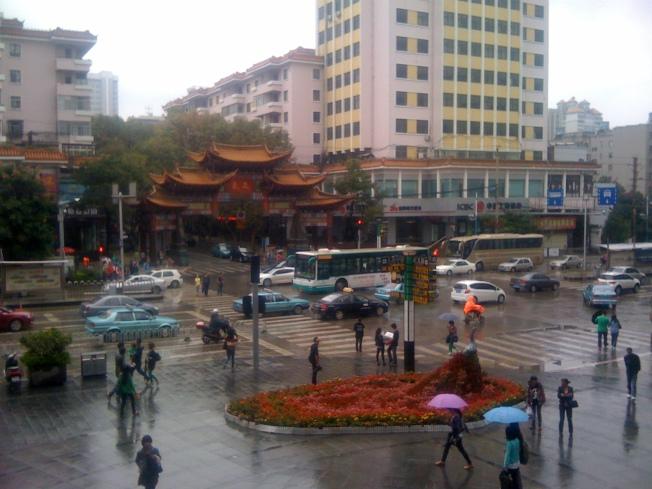 Entrance to Zhengyi Shopping Road