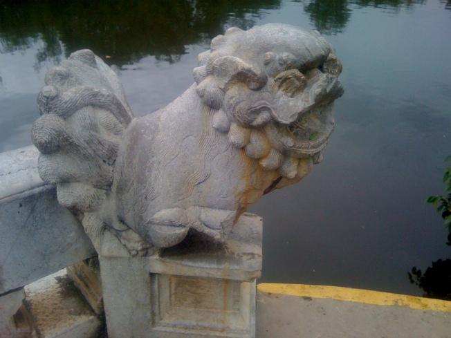 Punk rock guardian lion