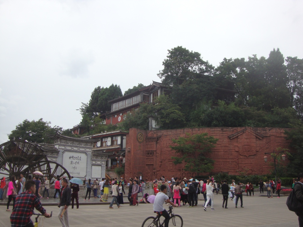 The square near Dongba Palace