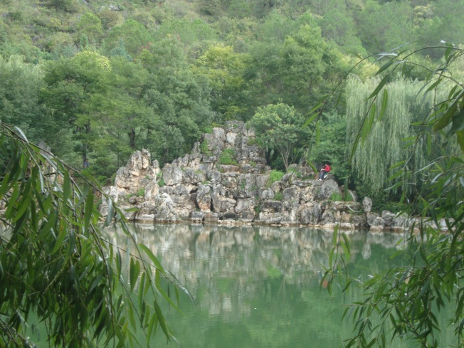 Stone sculpture at Black Dragon Pool (Heilongtan) park
