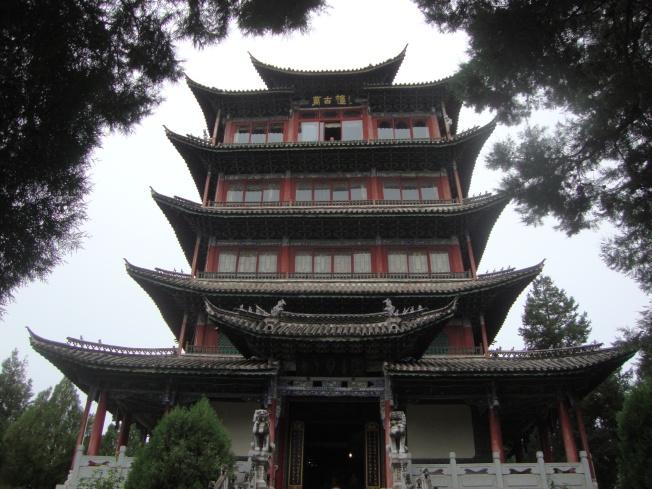 Wu Pagoda